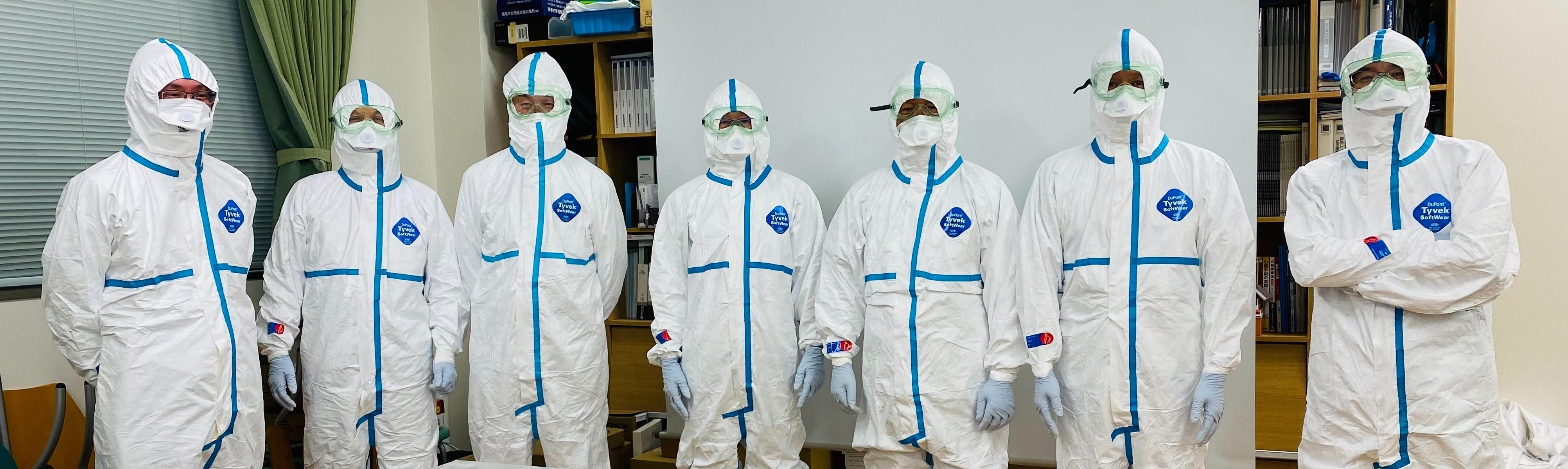 PPE着脱トレーニング